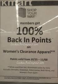 kmart free women u0027s clothing 100 back after points