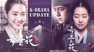 dramafire flower in prison return of the lucky pot 돌아온 복단지 mbc aka return of bok