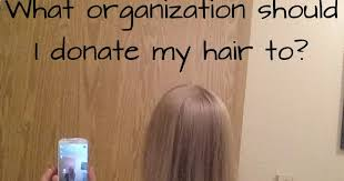 donate hair balancing meanderings where should i donate my hair