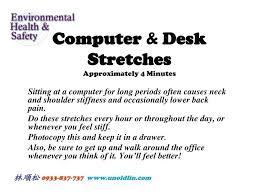 Computer Desk Stretches Computer Desk Stretches Stretchesapproximately 4 Minutes Exercises