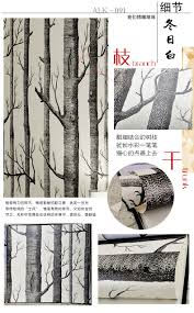 aliexpress com buy forest wall mural birch tree pattern woods you will receive may have some wrinkles on it or both ends but it do not effect looking after gluing on the wall