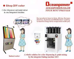 paint color mixing machine paint tinting machine paint