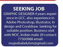 photoshop design jobs from home graphic designer jobs in qatar home facebook
