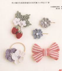 japanese hair accessories japanese crochet patterns pdf crochet hair accessories
