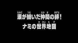 One Piece Map Episode 281 One Piece Wiki Fandom Powered By Wikia