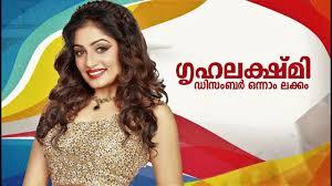 grihalakshmi december 1st issue ad ft arya youtube