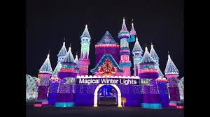 magical winter lights tickets magical winter lights houston tx youtube