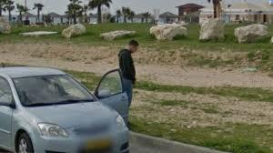 Israel Google Google Street View Israel Google Street View World Funny