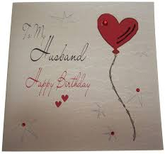 card for husband white cotton cards wb194 heart balloon to my husband happy