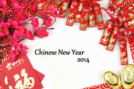 Chinese New Year Invitation Card New Year Invitations Templates Free