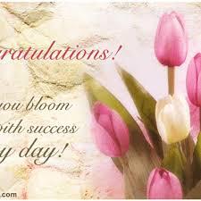 congratulatory cards amazing word 1amazingword