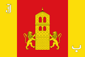 Villanueva de Gállego