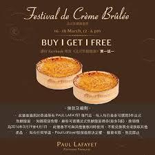 r駸ultat cap cuisine apm 香港尖沙咀k11購物藝術館