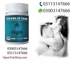 pfizer viagra 100mg in kot addu openteleshop ali masjid 422b039b