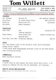Dancer Resume Template Resume For Cna Job My Turn Essay Contest Scholarship Hospital