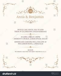 Invitation Card For The Wedding Invitation Card Monogram Wedding Invitation Save Stock Vector
