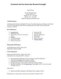 Oilfield Resume Templates 100 Resume For Research Sample Resume For Any Job Resume