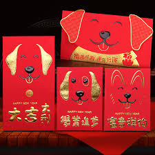 new years envelopes usd 8 59 year of the dog new year envelope new year