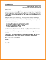 college internship cover letter images cover letter sample