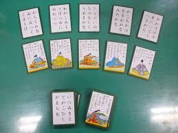 japanese traditional card japan educational