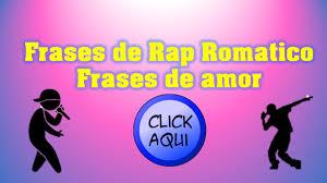 Te Amo Mi Princesa Rap Romantico Para Dedicar 2014 - letras de rap romantico inventadas frases de rap rimas de rap en