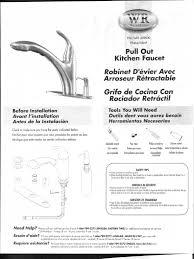 water ridge kitchen faucet fp4a4106np kitchen faucet parts list water ridge