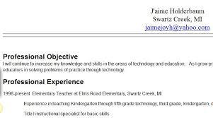 resume relevant coursework aaa aero inc us