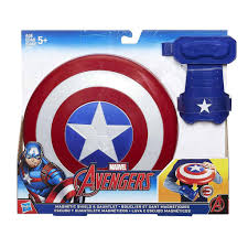 halloween costumes captain america youth costumes shop halloween costumes radar toys u2013 radar toys