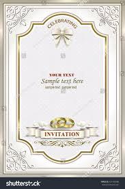 Weeding Invitation Card Wedding Invitation Card Rings Frame Ornament Stock Vector