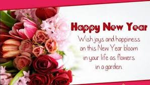 happy new year 2017 wishes messages quotes for happy new