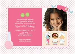 doc 450375 birthday invitation message u2013 birthday invitation