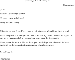 free short resignation letter template docx 14kb 1 page s