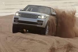 land rover brown nauji land rover range rover automobiliai autoplius lt