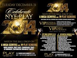 new years party package ra new years at play lounge new york 2013