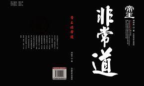 si鑒e enfant v駘o si鑒e v駘o 100 images bluetooth sle github 三俣 69 images