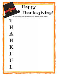 thanksgiving free printable acrostic poem for