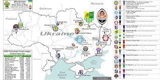 russia premier league table 2008 09 ukrainian premier league attendance map at the winter