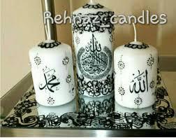 bougie hennã mariage bougie islamique ensemble cadeau hajj mubarak cadeau umrah