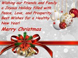 best friend merry wishes merry happy new