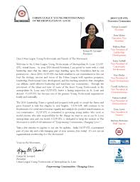 Charity Letter To Business Presidents Welcome Letter Urban League Young Professionalswelcome