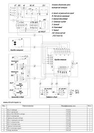 hino 258 can wiring diagram wiring diagrams