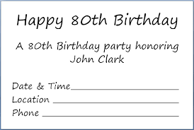 8 best images of 80th birthday invitation templates printable