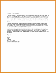 sample reference letter 14 free documents in word character letter
