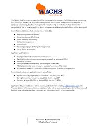 finance intern in madison wi united states barefootstudent com