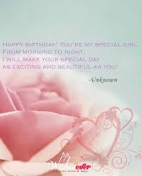 70 some mesmerizing happy birthday wishes for girlfriend