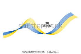down syndrome ribbon vector blue yellow stock vector 594657248