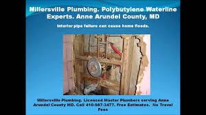 millersville plumbing polybutylene pipe problems millersville plumbing