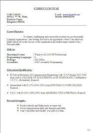mba resume objective statement resume objectives 46 free sample