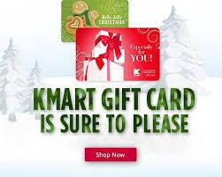 gift ideas kmart
