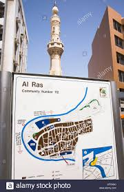 Map Of Al District Map Of Al Ras Area Of Deira With Minaret Of Mosque Behind